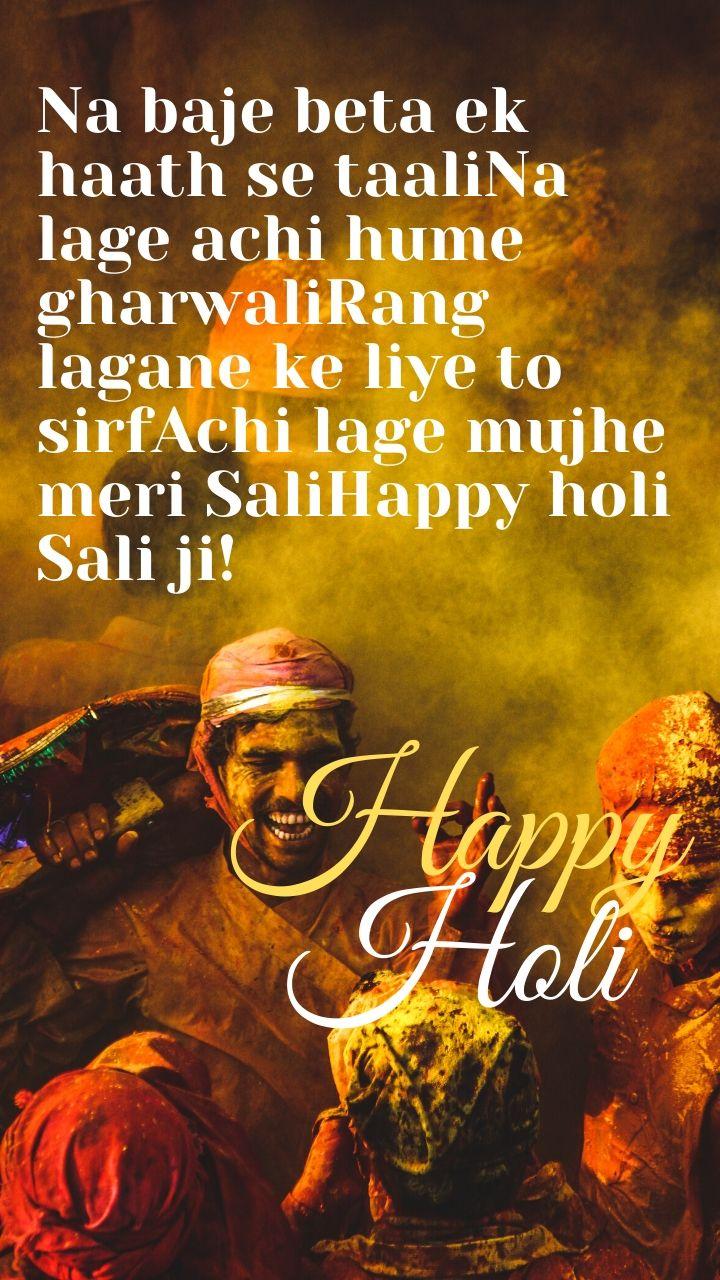 Holi Wishes Gujarati