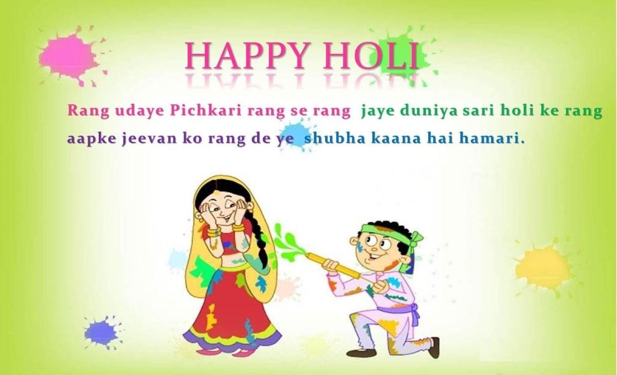 happy holi hindi quotes wallpaper