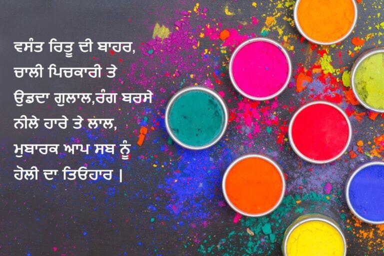 holi images punjabi