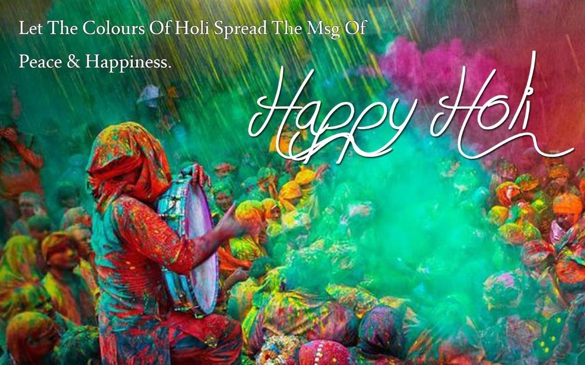 Happy Holi 2021 Whatsapp